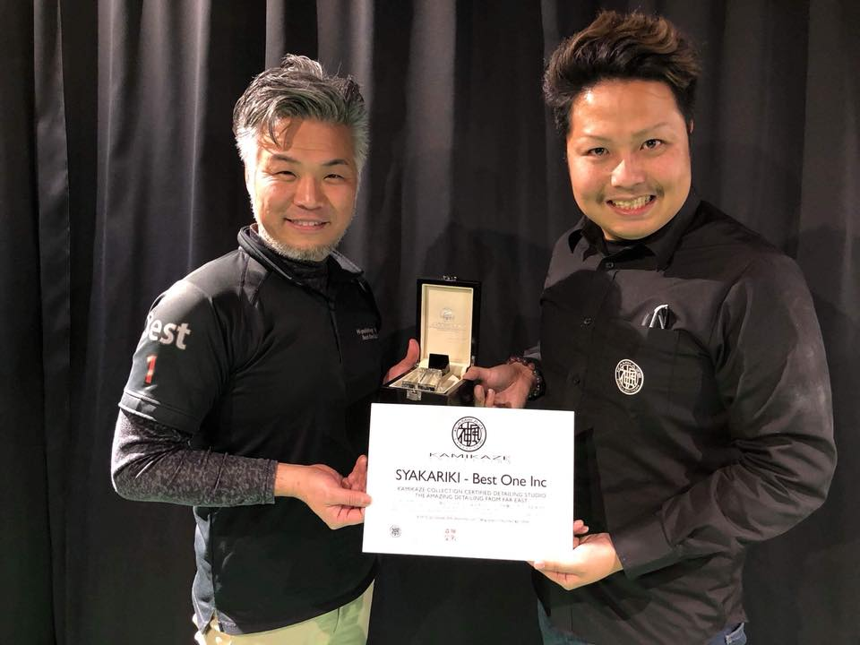 Kamikaze Collection世界認定施工店146店舗目に認定