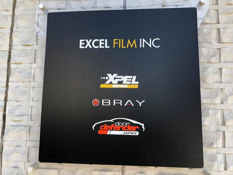 Paint Protection Film XPELのトレーニングに丹下と林が出ております。